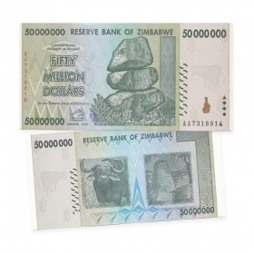 Reserve Bank of Zimbabwe $50 Million Dollar Banknote (2008)