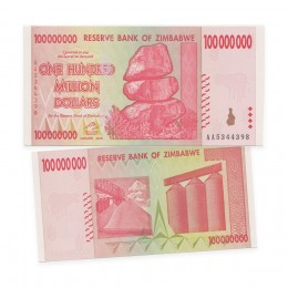 2008 Reserve Bank of Zimbabwe $100 Million Dollar Bill Note