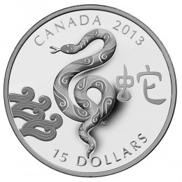 2013 Canadian $15 Year of the Snake - 1 oz Fine Silver Coin
