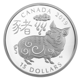 2019 Canadian $15 Year of the Pig - 1 oz Fine Silver Coin
