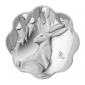 2011 Canada Sterling Silver $15 Coin - Lunar Lotus: Year of the Rabbit