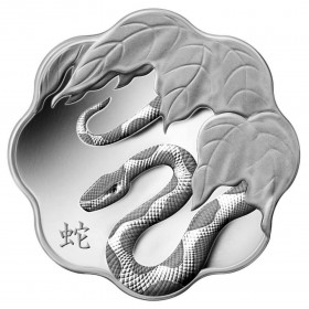 2013 Canada Fine Silver $15 Coin - Lunar Lotus: Year of the Snake