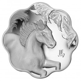 2014 Canada Fine Silver $15 Coin - Lunar Lotus: Year of the Horse