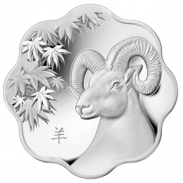 2015 Canada Fine Silver 15 Dollar Coin - Lunar Lotus: Year of the Sheep