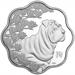 2018 Canadian $15 Lunar Lotus: Year of the Dog Scallop-shaped Silver Coin