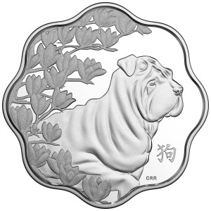 2018 Canadian $15 Lunar Lotus: Year of the Dog - Fine Silver Coin