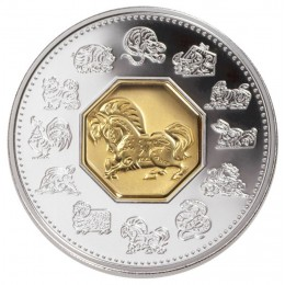 2002 Canadian $15 Chinese Lunar Calendar: Year of the Horse Sterling Silver & Gold-plated Cameo Coin
