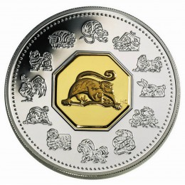 2004 Canadian $15 Chinese Lunar Calendar: Year of the Monkey Sterling Silver & Gold-plated Cameo Coin