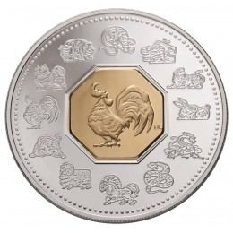 2005 Canadian $15 Chinese Lunar Calendar: Year of the Rooster Sterling Silver & Gold-plated Cameo Coin