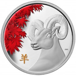 2015 Canadian $250 Year of the Sheep - Fine Silver Kilo Coin