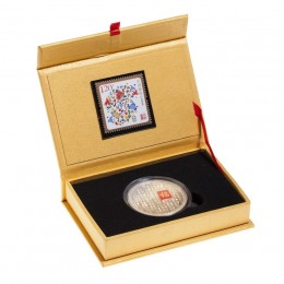 2014 Canada Silver-Plated 50 Cent Coin & Stamp Set - 100 Blessings of Good Fortune
