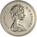 1979 Canadian 5-Cent Beaver Nickel Coin (Brilliant Uncirculated)