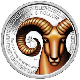 2015 Canada Fine Silver 5 Dollar Coin - Year of the Sheep