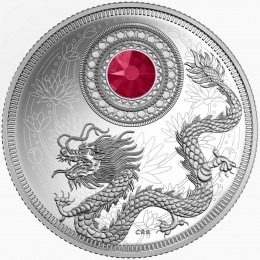 2016 Canada Fine Silver $5 Coin - Birthstone Series: July