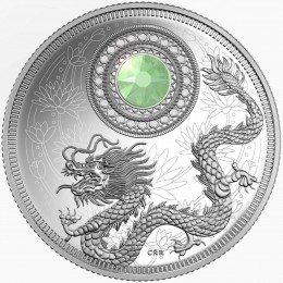 2016 Canadian $5 Birthstone Series: October - Fine Silver Coin