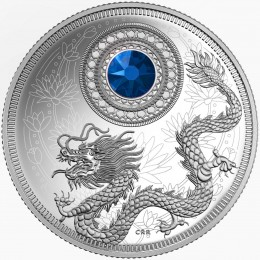 2016 Canadian $5 Birthstone Series: September - Fine Silver Coin