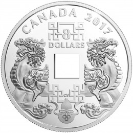 2017 Canadian $8 Feng Shui Good Luck Charms - Fine Silver Coin
